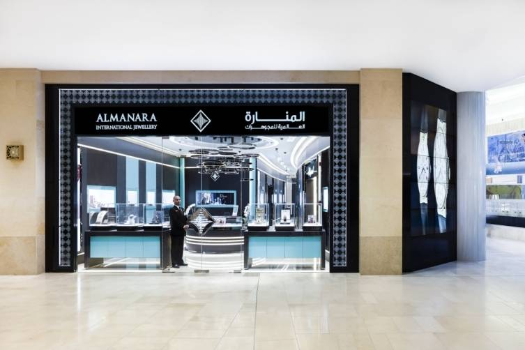 Al Manara International Jewellery Yas Mall store 1