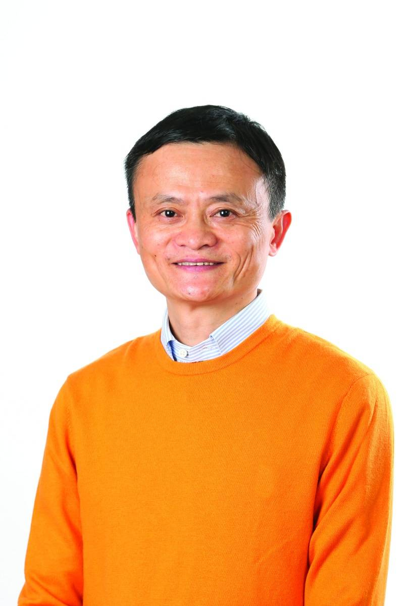 Jack Ma Credit alibabagroup.com