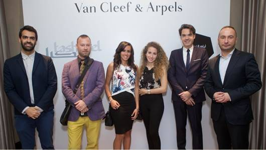 Van Cleef and Arpels Emergent Art Prize