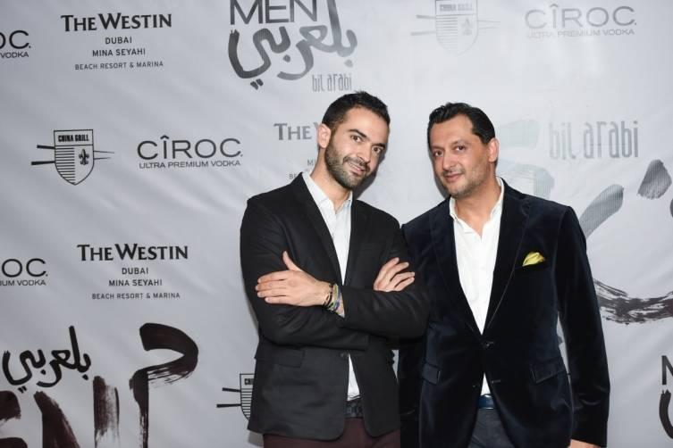 Ayman Fakoussa & Dipesh Depala