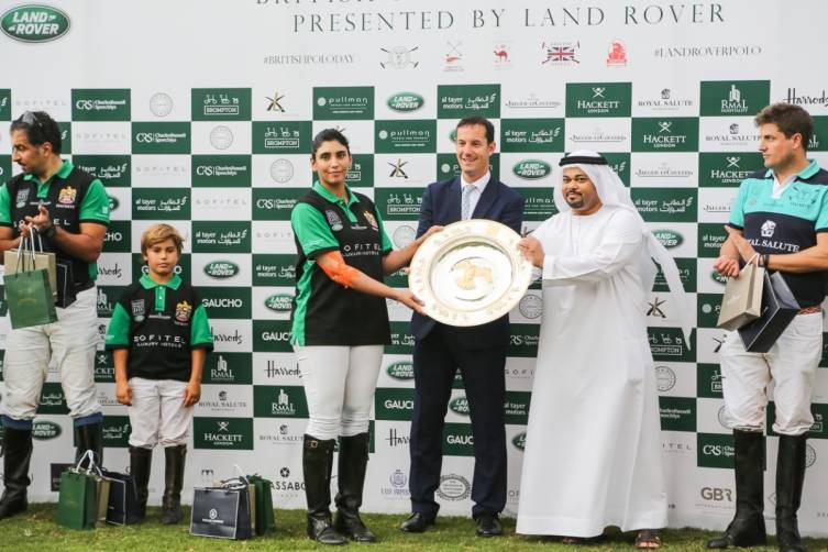 HH Sheikha Maitha bint Mohammed Al Maktoum with the winning trophy copy