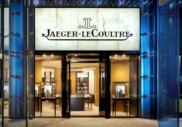 Jaeger-LeCoultre Miami Design District Boutique - 1