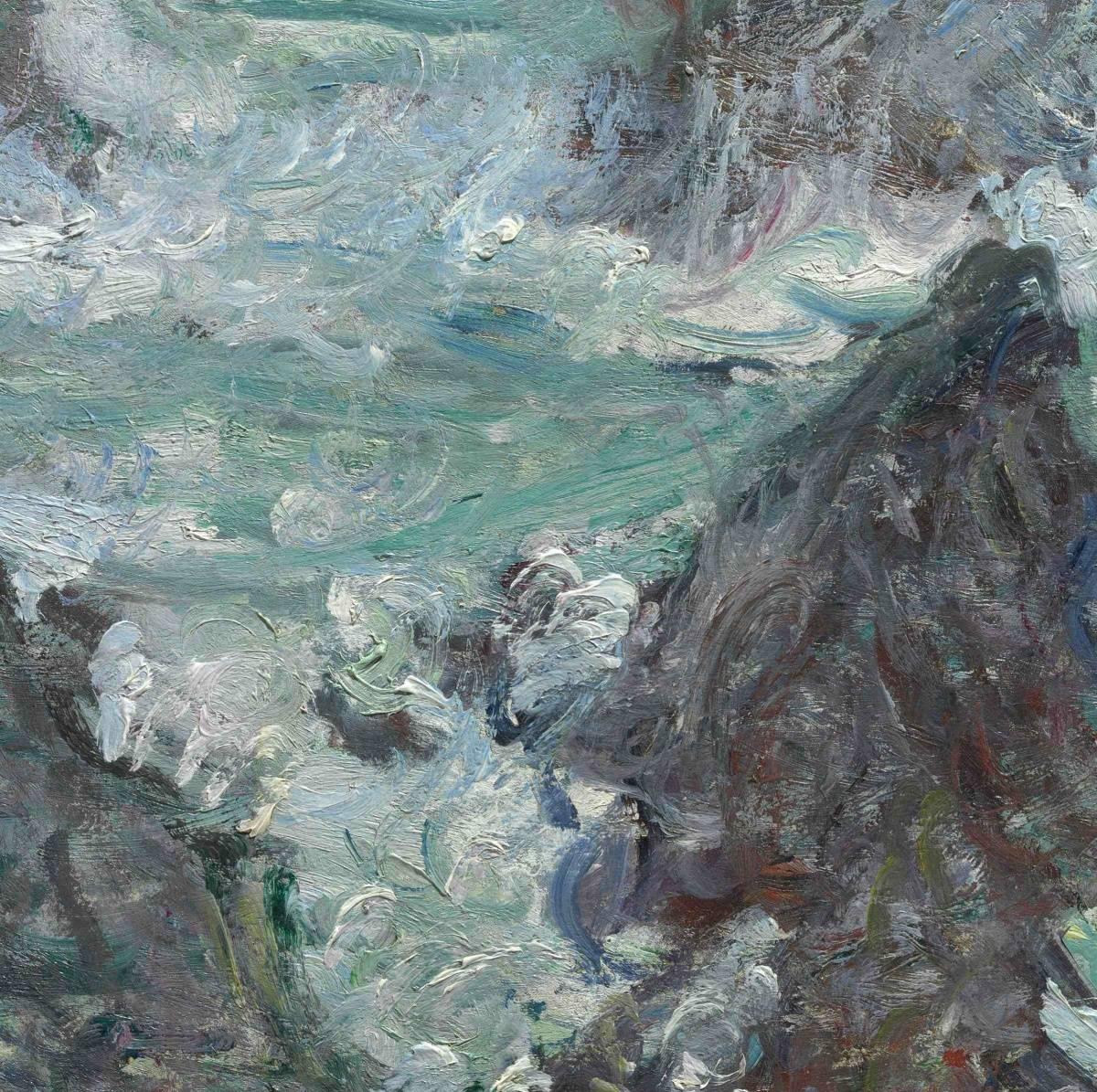 Monet Fragment