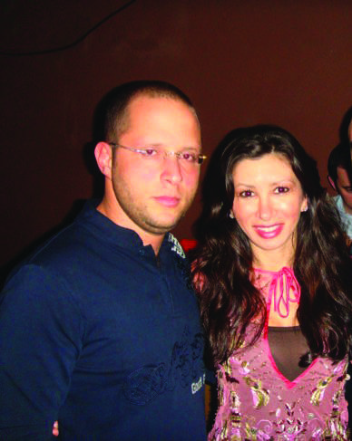 Rotem Rosen, Zina Sapir and Alex Sapir