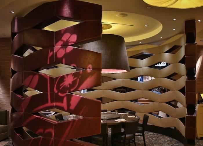 Nobu Restaurant & Lounge 1