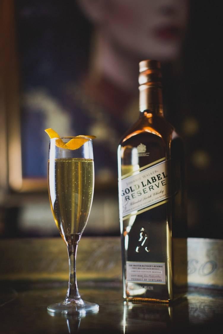Victory! Johnnie Walker Gold Label Reserve Cocktail[3]
