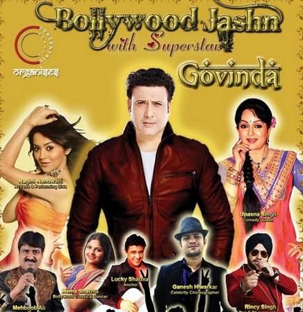 Bollywood Jashn Govinda