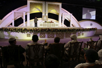 dubai ramadan forum