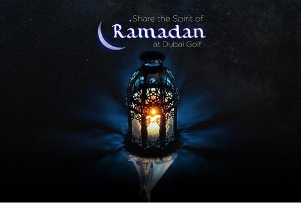iftar dubai