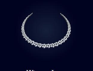 harry winston diamonds eid gifts Eid Al Fitr
