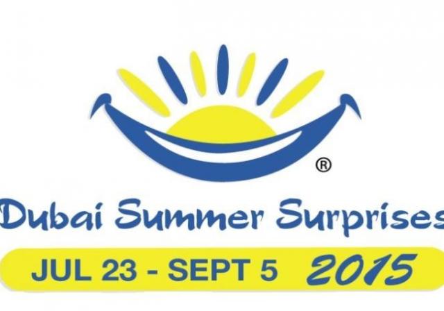 Dubai summer surprises deals