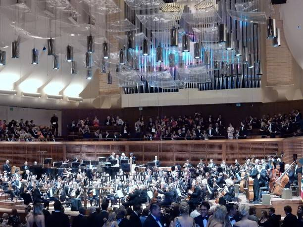 Davies Symphony Hall Atmosphere