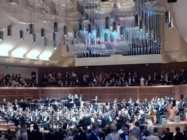 Davies Symphony Hall Atmosphere