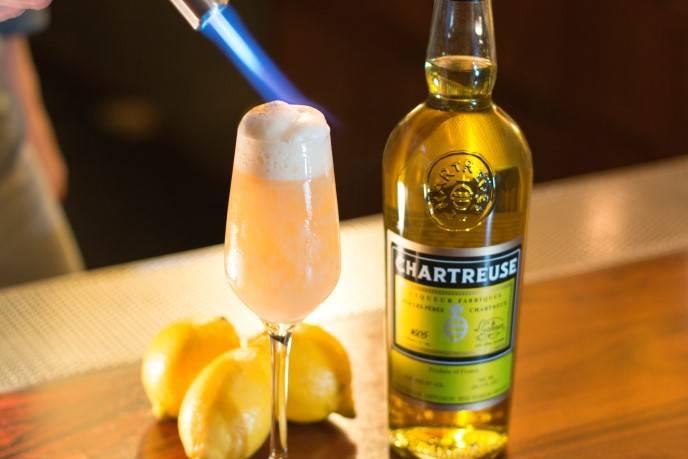 Clock Bar Cocktail
