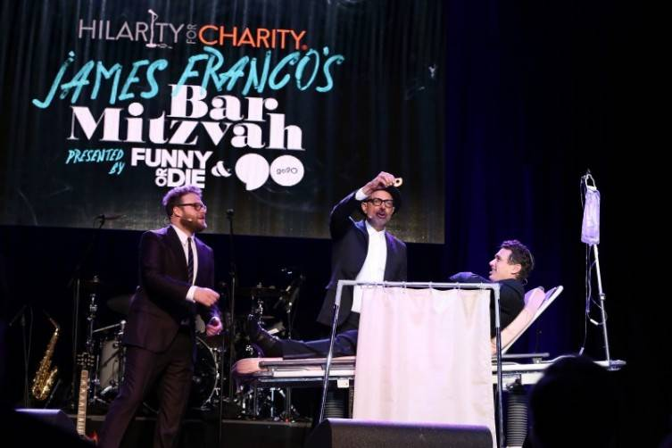 Hilarity For Charity 3