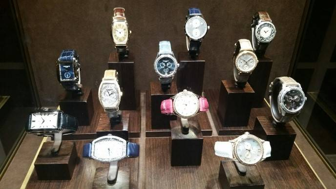 Patek Philippe Collection