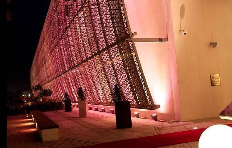 The 7th Art Abu Dhabi
