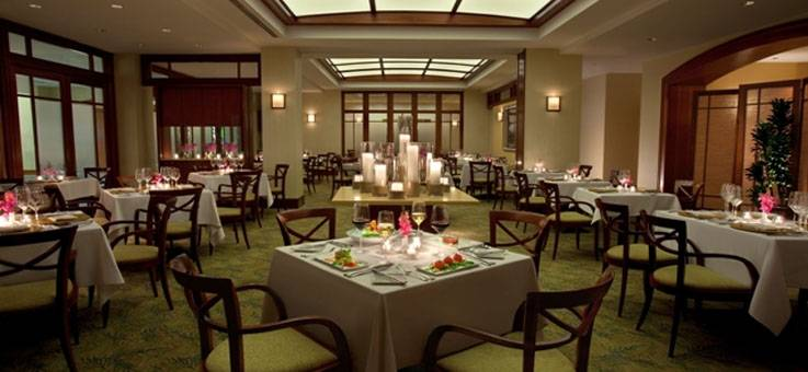 Boston Harbor Hotel Atlantic Room Thanksgiving Brunch