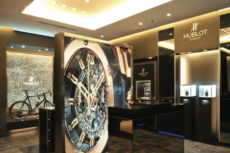 hublot - haute living