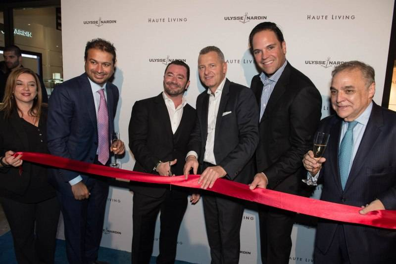 Ulysse Nardin ribbon cutting