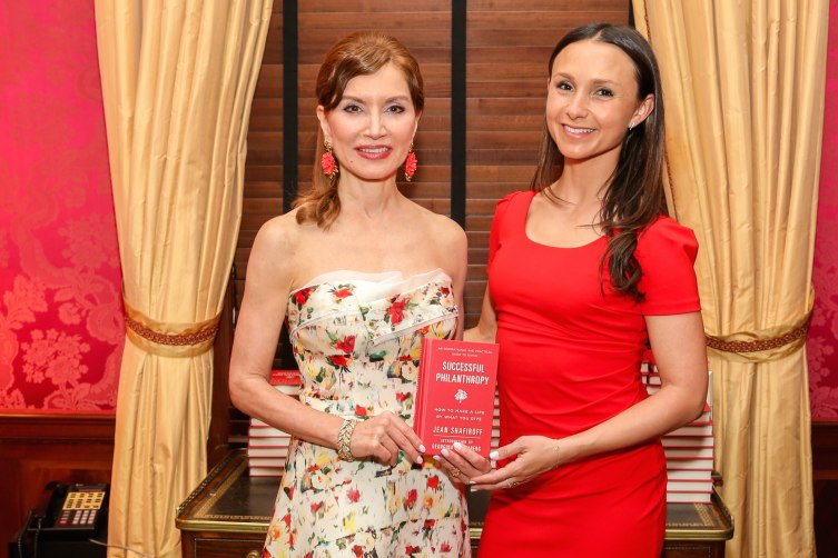 "Jean Shafiroff, Georgina Bloomberg at the The Launch of Jean Shafiroff's Book, ""Successful Philanthropy: How To Make A Life By What You Give"