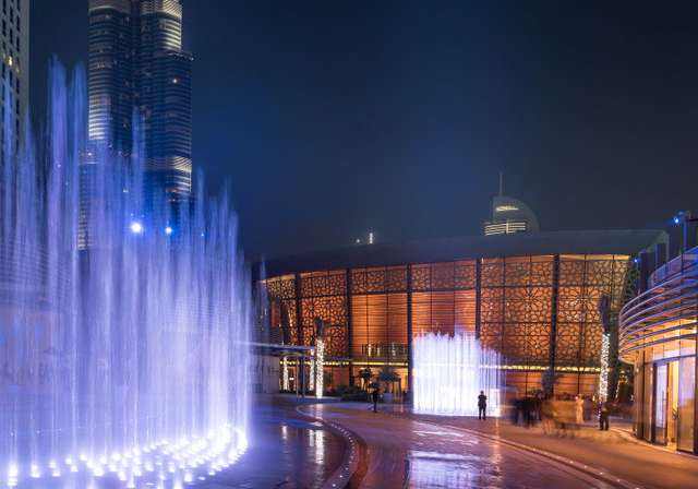 Dubai Opera Feature