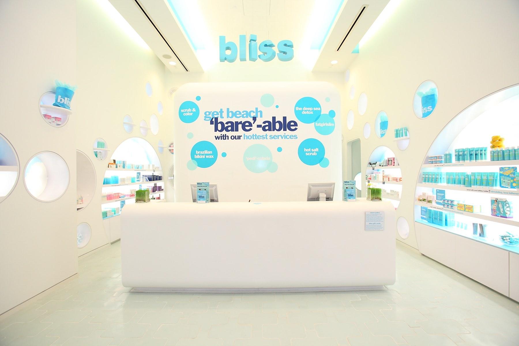 W South Beach - Bliss Lobby 1st floor