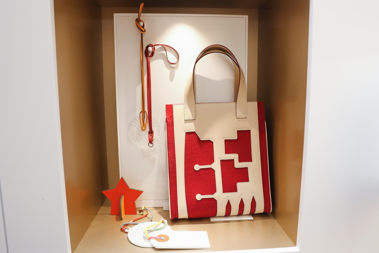 Hermès Presents : Petit h holiday factory