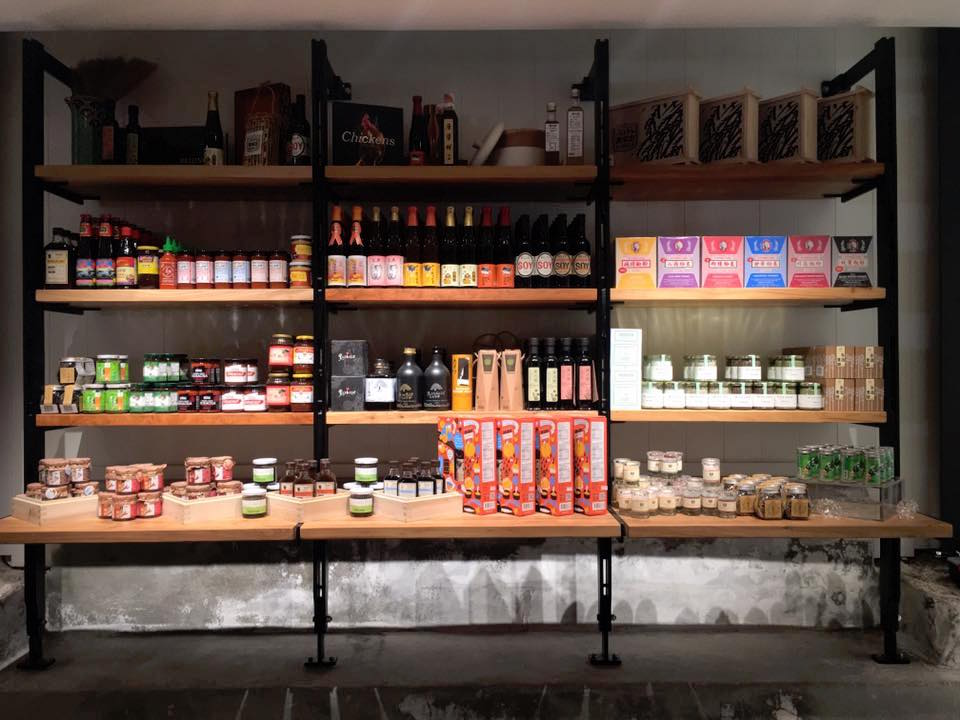 The pantry at China Live