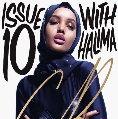 REHalima Cover