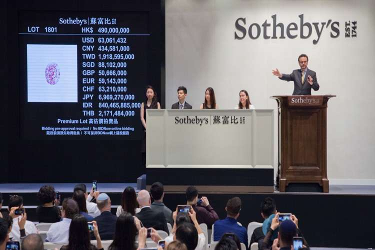 REAuction Scene_Sotheby's HK Spring 2017_CTF Pink Star (4 April)