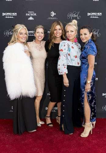 2017 Hotbed Gala