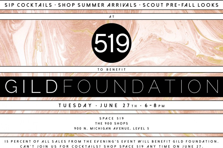 gild foundation summer 2017 event