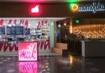 Milk Bar and Momofuku, photo credit, Gabriele Stabile,