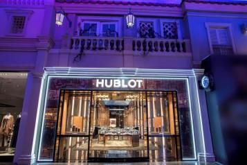 HUBLOT_Forum_000