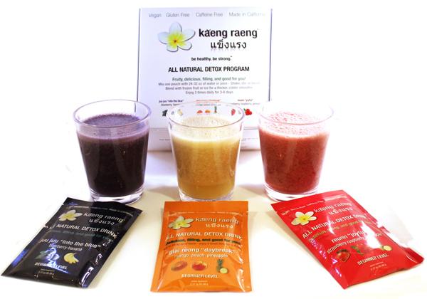 kaeng_raeng_giveaway_main