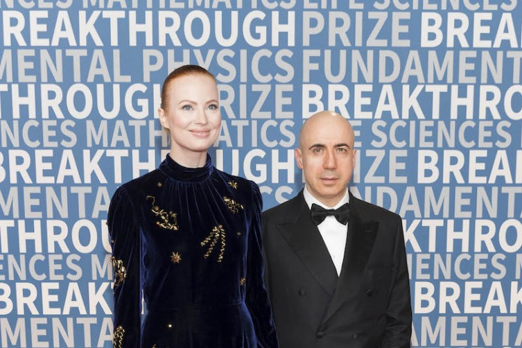 Julia Milner and Yuri Milner