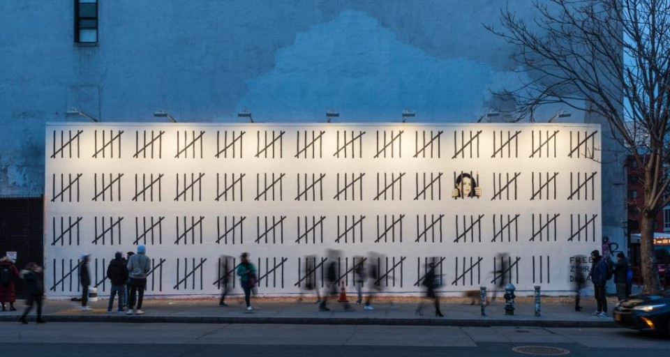 English Street Artist Banksy Takes Over Houston Bowery Wall With A Call For Justice