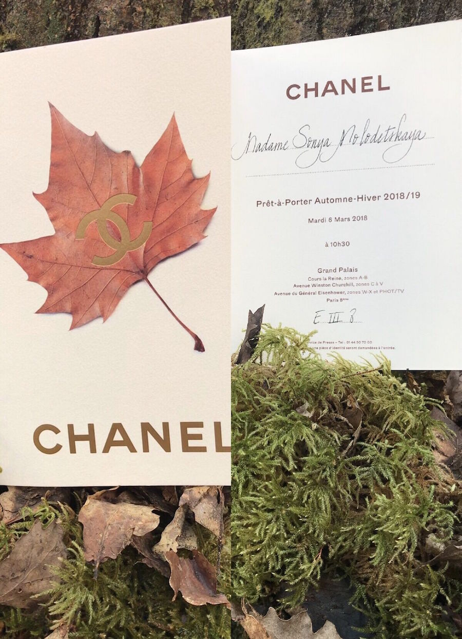 The invitation to Chanel's fall ready to wear show