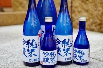 Zuma Sake