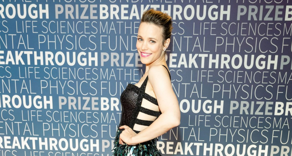 Hollywood & Tech Come Together At Breakthrough Prize Awards