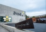 Kim Jones-Designed Dior Men Capsule Collection Launches At Maxfield With KAWS Artwork