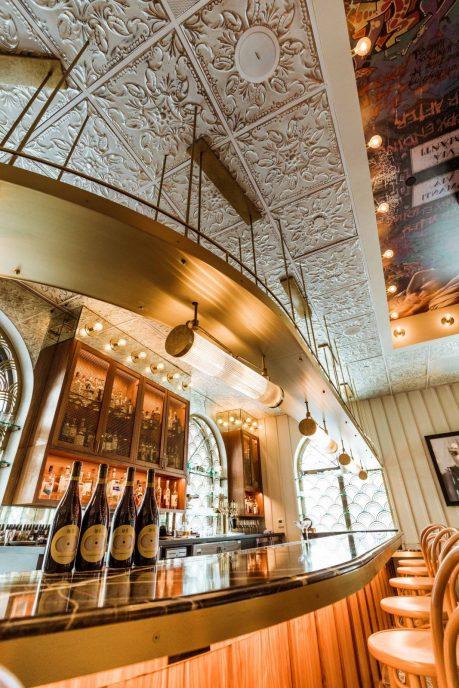 Gibson SF Bar