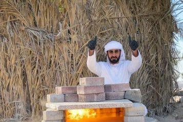 Ahmed Darweesh Alhammadi
