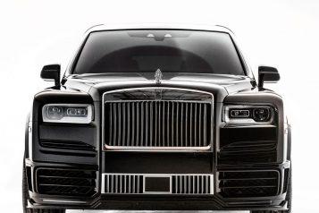 Chrome Hearts Drake Rolls Royce