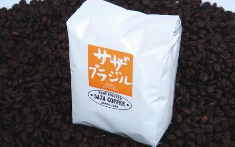 saza-coffee-468×292